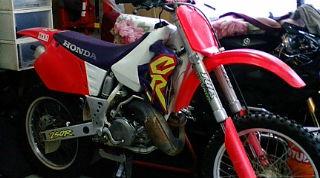 cr250